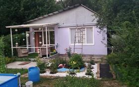 2-комнатный дом, 47 м², 4 сот., Кабилова — Ниже Темиртауской за 18 млн 〒 в Алматы, Медеуский р-н
