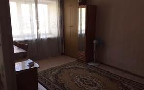 1-комнатная квартира, 33 м², 2/4 этаж, 72 квартал 20 за 7.5 млн 〒 в Семее