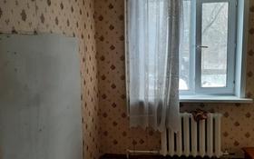 2-комнатная квартира, 44 м², 1/5 этаж, Абая 90 за 4.5 млн 〒 в Темиртау