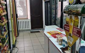 Магазин площадью 70 м², Мкр.Кунаева 20 за 20 млн 〒 в Уральске