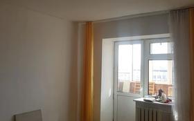 2-комнатная квартира, 73 м², 7/10 этаж, Желтоксан за 24.5 млн 〒 в Нур-Султане (Астана), Сарыарка р-н