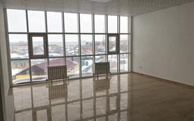 Здание, Маката 4 — Бестюбе площадью 1910 м² за 1 600 〒 в Нур-Султане (Астана), р-н Байконур