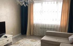 2-комнатная квартира, 84 м², 8/15 этаж, Навои за ~ 42.5 млн 〒 в Алматы, Ауэзовский р-н