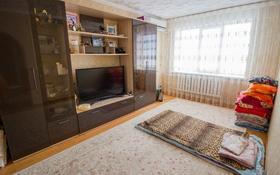 2-комнатная квартира, 44 м², 5/5 этаж, Абылайхана за 12 млн 〒 в Талдыкоргане