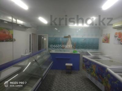 Магазин площадью 40 м², Степной-4 7 за 150 000 〒 в Караганде, Казыбек би р-н — фото 2
