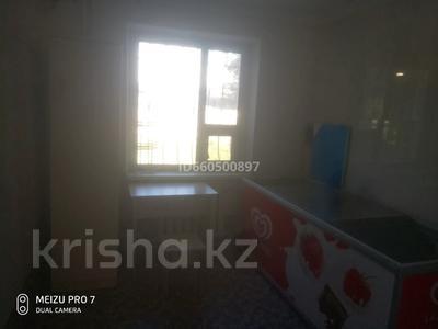 Магазин площадью 40 м², Степной-4 7 за 150 000 〒 в Караганде, Казыбек би р-н — фото 6