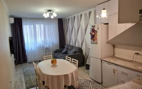 2-комнатная квартира, 61 м², 2/12 этаж, мкр Достык, Садвакасова за 32 млн 〒 в Алматы, Ауэзовский р-н