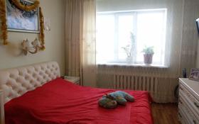 3-комнатная квартира, 74 м², 11/25 этаж, Абая — Адольфа Янушкевича за 22 млн 〒 в Нур-Султане (Астана), р-н Байконур