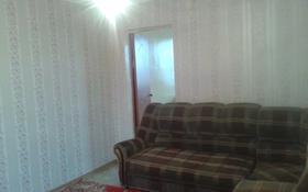 2-комнатная квартира, 21 м² помесячно, Заречная 47б за 25 000 〒 в Боралдае (Бурундай)