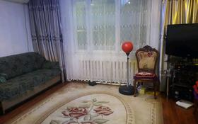 2-комнатный дом помесячно, 90 м², 2 сот., улица Булкушева 10а — Рыскулова за 120 000 〒 в Алматы, Жетысуский р-н