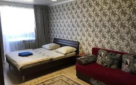 1-комнатная квартира, 30 м², 4/5 этаж посуточно, Тауельсиздик 135 за 6 000 〒 в Костанае