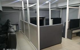 компьютерный клуб за 18 млн 〒 в Алматы, Медеуский р-н