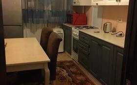 2-комнатная квартира, 66 м², 2/9 этаж помесячно, Асыл Арман 14 за 95 000 〒 в Иргелях