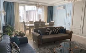 3-комнатная квартира, 125 м², 20/22 этаж помесячно, Аль-Фараби 21 за 800 000 〒 в Алматы, Медеуский р-н