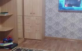 1-комнатная квартира, 32 м², 1/2 этаж, улица Ермака 11 — Чкалова за 5.5 млн 〒 в Павлодаре