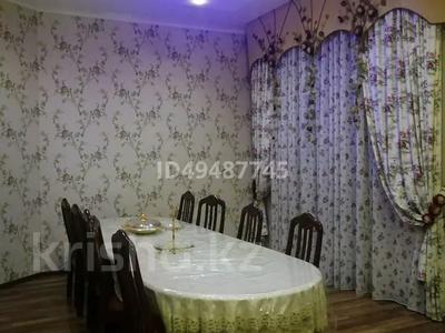 10-комнатный дом, 600 м², 10 сот., Даумова 77 за 150 млн 〒 в Уральске — фото 3