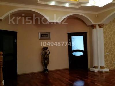 10-комнатный дом, 600 м², 10 сот., Даумова 77 за 150 млн 〒 в Уральске — фото 4