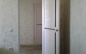 1-комнатная квартира, 38 м², 4/10 этаж посуточно, мкр 11, 11 микр 79 за 5 000 〒 в Актобе, мкр 11