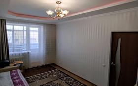 3-комнатная квартира, 62.3 м², 11/12 этаж, Торайгырова 2 — Республика-Сейфулина за 23.5 млн 〒 в Нур-Султане (Астана), р-н Байконур