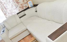 1-комнатная квартира, 33 м², 3/5 этаж посуточно, Ермекова 83/2 — Липецкая за 8 995 〒 в Караганде, Казыбек би р-н