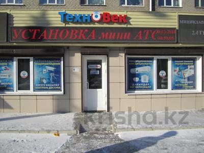Магазин площадью 107.4 м², Интернациональная 21 — Пушкина за 21.9 млн 〒 в Петропавловске — фото 2