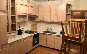 3-комнатная квартира, 100 м², 6/9 этаж помесячно, Достык 12 — Акмешит за 160 000 〒 в Нур-Султане (Астана)