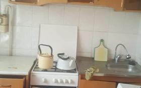 2-комнатная квартира, 45 м², 3/4 этаж по часам, Ниеткалилева 5 за 1 000 〒 в Таразе