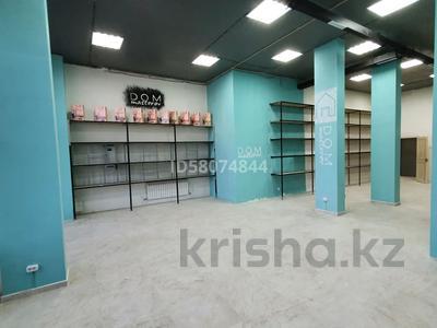 Магазин площадью 120 м², E 755 1 за 300 000 〒 в Нур-Султане (Астана) — фото 4
