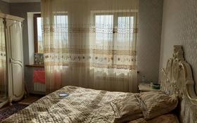 10-комнатный дом, 317.1 м², 8 сот., Береке 13 за 47.5 млн 〒 в Каскелене