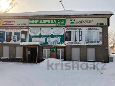 Здание, Бажова 55 — Белинского площадью 573 м² за 1 000 〒 в Усть-Каменогорске — фото 2