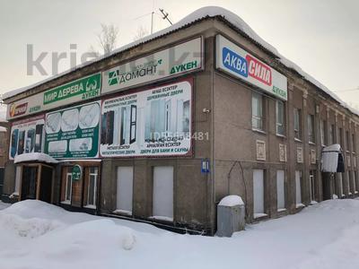 Здание, Бажова 55 — Белинского площадью 573 м² за 1 000 〒 в Усть-Каменогорске — фото 3