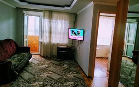 1-комнатная квартира, 31 м² посуточно, Горняков 68 — Ленина за 3 500 〒 в Рудном