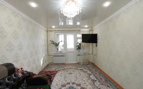 2-комнатная квартира, 47 м², 4/5 этаж, Телецентр за 12.8 млн 〒 в Таразе