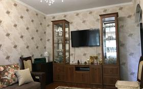 3-комнатный дом, 70 м², улица Колбасшы Койгельды 209 — Казыбек би за 15 млн 〒 в Таразе