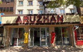 Магазин площадью 80 м², Республика 13 — Айбергенова за 777 〒 в Шымкенте