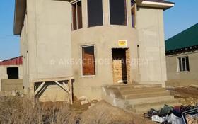 6-комнатный дом, 250 м², 8 сот., Егемендик — Тауелсиздик за 21 млн 〒 в Иргелях