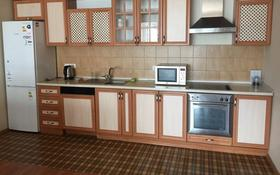 3-комнатная квартира, 90 м², 12/14 этаж, Утеген батыра за 35 млн 〒 в Алматы, Ауэзовский р-н