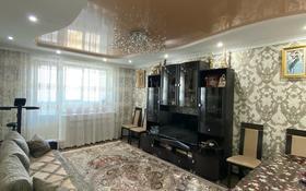 4-комнатная квартира, 78 м², 3/5 этаж, М-н Васильковский 1 за 22 млн 〒 в Кокшетау