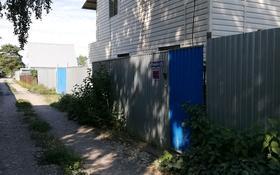 3-комнатный дом, 100 м², 6.5 сот., Лемозовод за 15 млн 〒 в Павлодаре