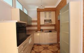 2-комнатная квартира, 50 м², 2/15 этаж, Абая 150/230 за 28.5 млн 〒 в Алматы, Бостандыкский р-н