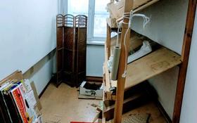помещение за 50 000 〒 в Алматы, Ауэзовский р-н