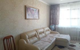 3-комнатная квартира, 68 м², 7/8 этаж, Сункар 5 за 14.5 млн 〒 в Кокшетау
