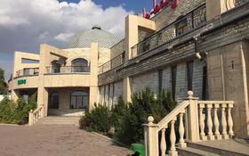Комплекс действующий за 300 млн 〒 в Алматы