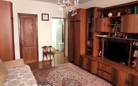 4-комнатная квартира, 123 м², 4/12 этаж, мкр Жетысу-3 54 — Абая Момышулы за 52 млн 〒 в Алматы, Ауэзовский р-н