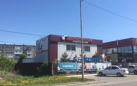 Магазин площадью 321.7 м², Сулейменова 1Б за 49.5 млн 〒 в Кокшетау