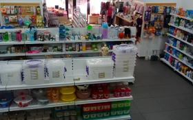 Магазин площадью 300 м², проспект Нуркена Абдирова за 5 000 〒 в Караганде, Казыбек би р-н