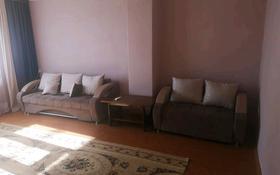 2-комнатная квартира, 70 м², 3/5 этаж посуточно, улица Уалиханова 9 — улица Караменде би за 8 000 〒 в Балхаше