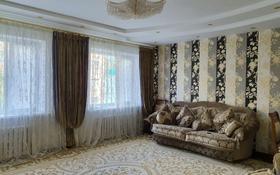 4-комнатная квартира, 152 м², 3/6 этаж, Туран за 66 млн 〒 в Нур-Султане (Астане), Есильский р-н