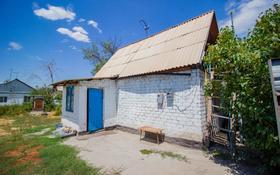 1-комнатный дом, 34 м², 5 сот., Жылысай 11 за 4 млн 〒 в Талдыкоргане