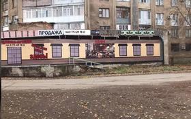 Магазин площадью 360.6 м², Мичурина 21/2 за 57 млн 〒 в Караганде, Казыбек би р-н